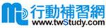 線上購買:行動學習科技股份有限公司